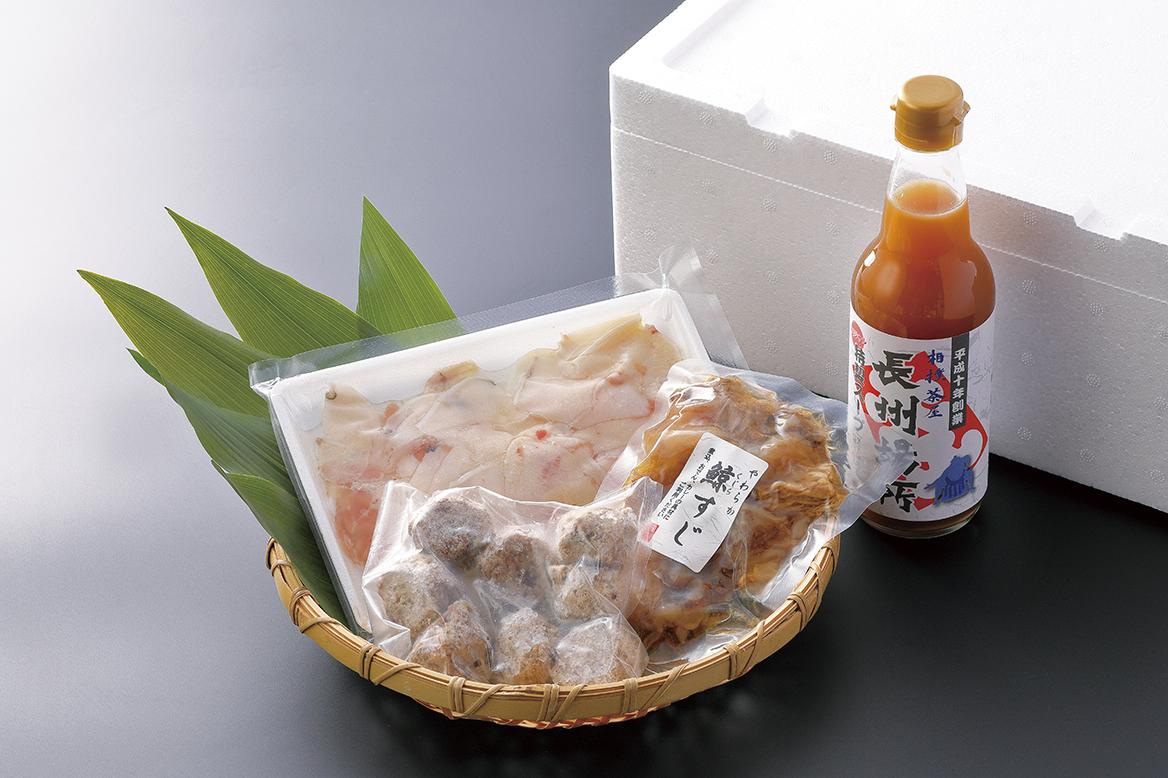 くじら鍋セット(2~3人前)