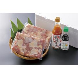 長州鶏鍋セット(2~3人前)